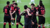 Реал Бетис загуби от Реал Сосиедад с 0:3