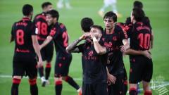Ла Лига има нов лидер, Реал Сосиедад разгроми Бетис като гост
