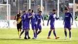 Етър без четирима играчи срещу Черно море