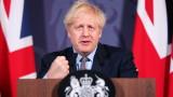 И Борис Джонсън засвидетелства подкрепа за Украйна на фона на руските маневри по границата