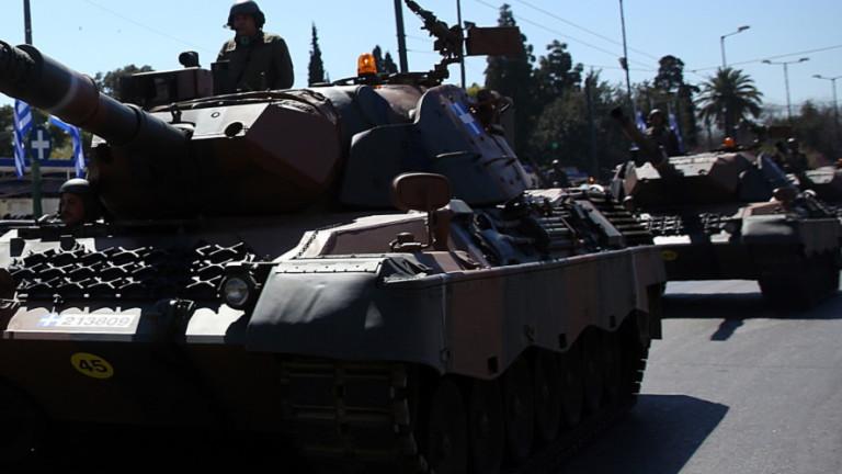 В Гърция търсят единство срещу ревизионистки възгледи на Турция