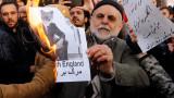Иранският върховен съд иска да гони британския посланик от страната