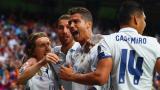 Ексклузивно: Кристиано Роналдо пожела да напусне Реал (Мадрид)!