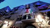 Италианците пеят патриотични песни по балконите по време на коронавирус