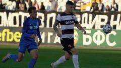 Локомотив (Пловдив) - Арда 0:0