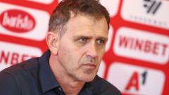 Бруно Акрапович: Дербито с Лудогорец е зад гърба ни, радвам се да приема Локомотив (Пловдив)