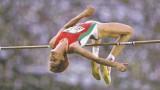 34 години от великия рекорд на Стефка Костадинова