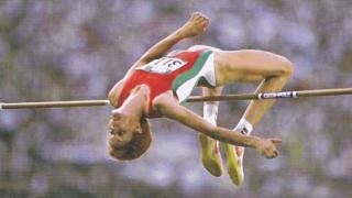 Четвърт век от паметната олимпийска титла на Стефка Костадинова