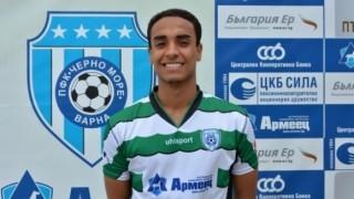 Официално: Фабио Мартинс е играч на Черно море