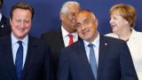 Борисов след Brexit: Сигурността трябва да е приоритет; Фарма компании са платили 21 млн. лв. на лекари за конгреси