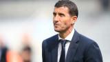 Първи уволнен треньор за сезона във Висшата лига