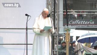 Папа Франциск призова за активен и укрепен мир