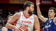 Испания спря устрема на Сърбия