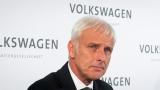 Шефът на Volkswagen предложи да се прекрати субсидирането на дизела