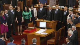 """""""Борисов 3"""" - краят на реформата"""