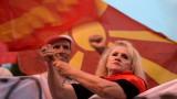 """""""Северна Македония"""" вече е факт? Не съвсем..."""