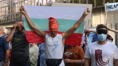 Протестни тъпани и барабани огласят немското посолство в София