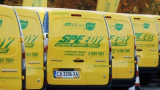 """""""Спиди"""" купува бизнеса на френски логистичен концерн в България и Румъния"""