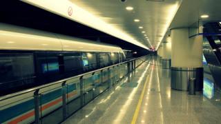 Инцидент с припаднал човек спря временно метрото