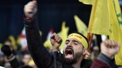"""Британия определи цялата """"Хизбула"""" за терористична група и замрази активите й"""