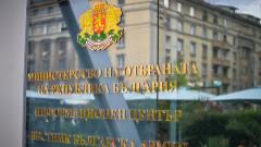 Проверяват служител на пресцентъра на МО за истерията сред ромите
