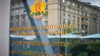 Ведомствени апартаменти на Министерството на отбраната в Пловдив стоят необитавани