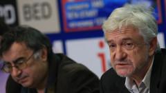 БСП пита чешкото правителство за сделката за ЧЕЗ