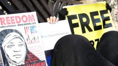 В Иран са арестувани 7 000 дисиденти през 2018 г.