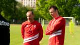 Димитър Бербатов и Мартин Петров тренираха с ЦСКА 1948