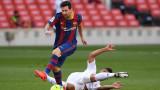 Жалбата на Барселона за наказанието на Лионел Меси беше отхвърлена