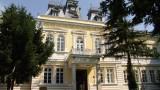 Румъния възстанови почетното си консулство в Силистра
