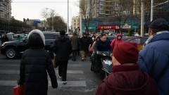 Как в Китай се борят с неправилното пресичане