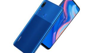 Huawei P Smart Z - поредното изкушение за потребителите на Android
