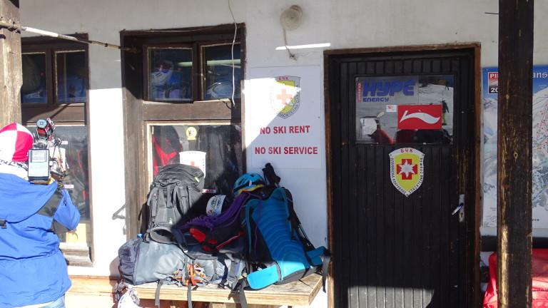 Спасиха туристка със счупен крак на Витоша, съобщава bTV. Пострадала