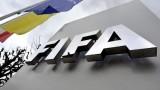 """ФИФА размаха пръст на всички, които стоят зад проекта """"европейска Суперлига"""""""