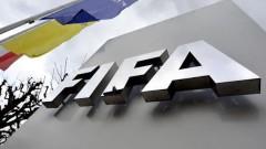 Санкцията за расизъм бе увеличена от ФИФА
