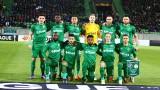 Футболистите на Лудогорец събират пари за болницата в Разград