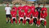 Дубълът на Пирин продължава без победа в Трета лига