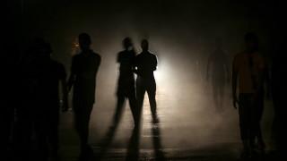 Енергийна криза в Газа