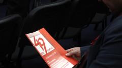 БСП да излезе с декларация в защита на Йончева, призова Нинова