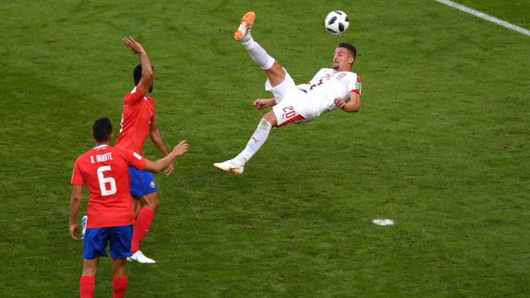 Коста Рика 0 : 0 Сърбия 45′ Начало и на
