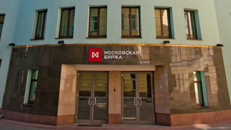 Руските акции станаха най-добрите в света. Защо?