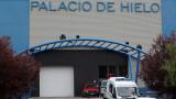 Коронавирус: Мадрид превръща в морга зимна пързалка и МОЛ