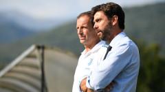 Президентът на Ювентус обяви промените в клуба