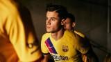 Филипе Коутиньо ще запази мястото си в Барселона