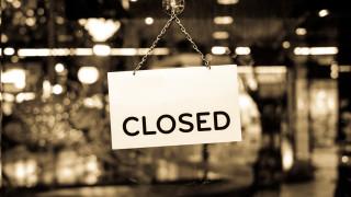 Италия иска да затвори магазините в неделя. Колко ще струва това на...