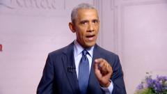 Барак Обама: Тръмп е заплаха за САЩ