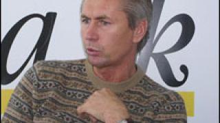 Ян Коциан: България има обигран тим и класни играчи