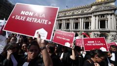 Без пробив след преговорите между правителство и синдикати във Франция