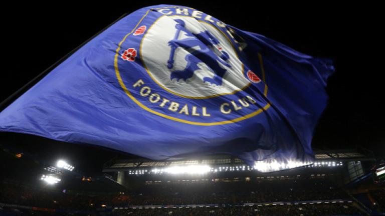 ФИФа обяви, че отхвърля молбата на Челси за отмяна на